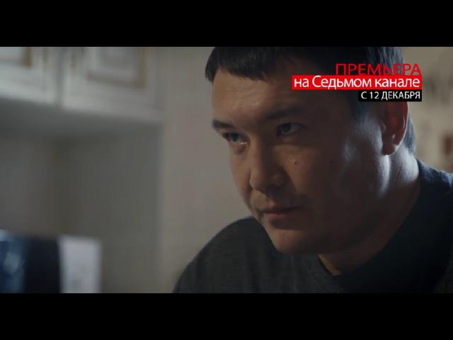 Сериалы История одного отката 1 серия