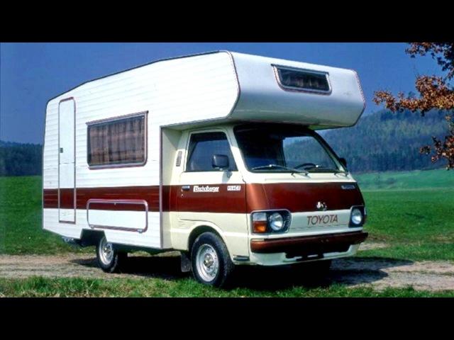 Bischofberger Kranich Toyota Hiace Campingbus '1977–85