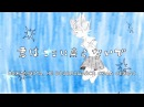 Hatsune Miku - The Undersea Story of Water Lily/Sea Lily Deep Sea Tale (rus sub)