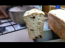 Самый вкусный домашний хлеб на закваске Домашний Рецепт Хлеба