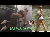 Emma Sofia | Perfect Exercises to BUILD Glutes & Legs; Workout Motivation!