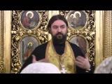 Великий Пост!!! Шанс узнать Бога, веру, жизнь и себя ч.2 (канал Славы)