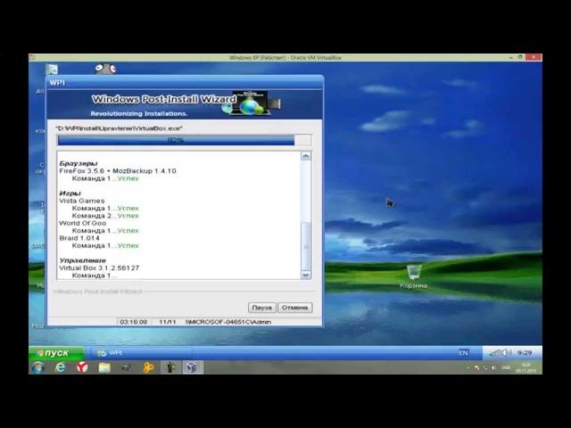 Установка Windows XP Zver DVD