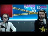 Аэлита Сан и Юля Лис на Radio Kids FM Уфа!