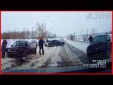 18Новая Подборка Аварий и ДТП 306 Январь 2016 АвтоСтрасть
