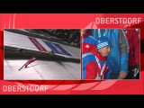 Dimitry Vassiliev - Oberstdorf 2012 - 138.5m