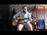 Тартак Я Не Знаю (Acoustic Cover)