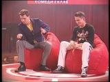 Comedy Club Чай и кофе на совещании из сериала Камеди Клаб смотреть бесплатно видео о...