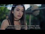 Чёрная любовь/Kara Sevda 3-й анонс к 34 серии.