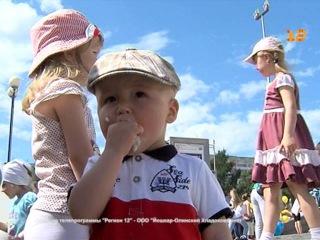 День мороженого в Йошкар-Оле