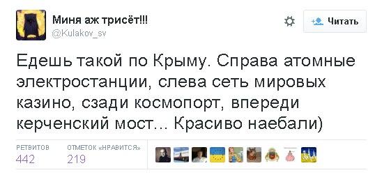 В России не будут строить новых дорог в 2016 году из-за сокращения бюджета, - Росавтодор - Цензор.НЕТ 3495