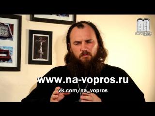 Ошибки в Библии. Священник Максим Каскун