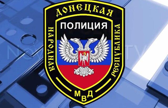 У здания  военкомата в Донецке сработало взрывное устройство