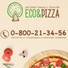 Экопицца - доставка пиццы с пользой