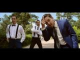 Свадебный кавер на клип Сергея Лазарева