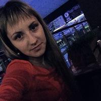 Катя Черномырдина