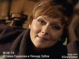 Елена Сурикова (Дарья Повереннова) и Леонид Зубов( Олег Штефанко)