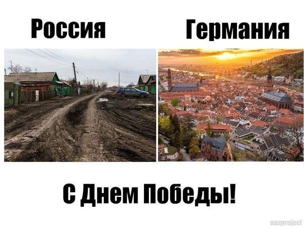 """""""Панама - наш!"""" - обнаружено 2229 россиян, включая ближайших друзей Путина, которые хранят миллиарды в панамских офшорах - Цензор.НЕТ 8032"""