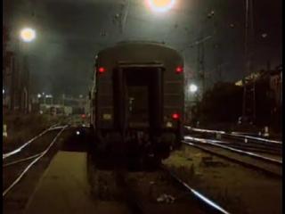 Юрий Барабаш - Петлюра - Скорый поезд