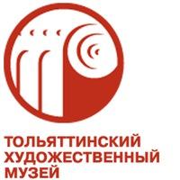 Логотип Тольяттинский художественный музей (ТХМ)