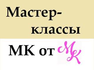 Мамочкин канал - видео мастер-классы КРЮЧКОМ 59