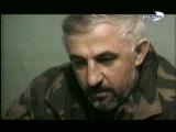 Чеченский капкан - Измена (3 серия) Документальный фильм.