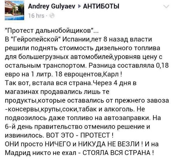 https://pp.vk.me/c630928/v630928764/552c/uzbasR6hyEI.jpg