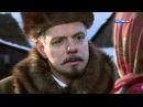 Последний янычар. Серия 50 - 19-30 Иванов Александр