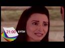 жетим журек Казир all-drama сайтында