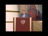 Бюджетное послание губернатора Кемеровской области А.Г.Тулеева 19.11.2015
