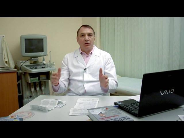 Таблетки от давления: вред или польза. Лекарства от гипертонии разрушают суставы?