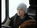 скандал в автобусе  странная девушка
