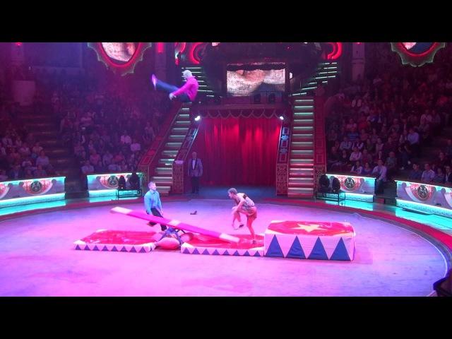 Акробаты с подкидной доской Казахстан