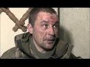 Гиви и Моторола допрашивают пленных укропов в аэропорту Донецка