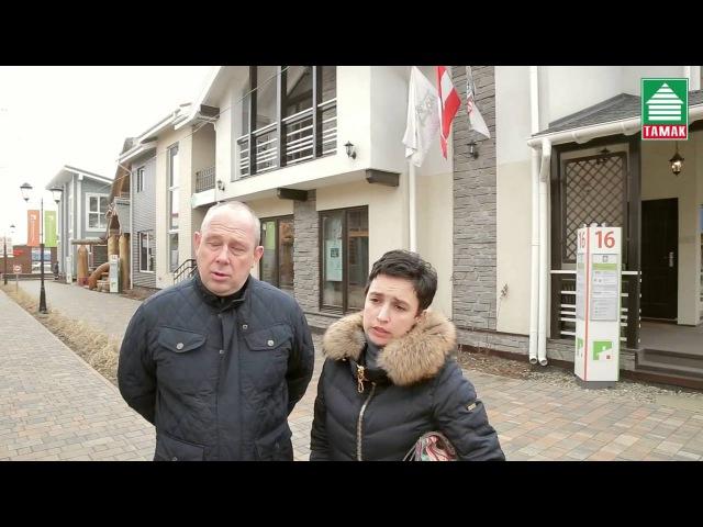Видеоотзыв о компании Индивидуальный дом и технологии панельного домостроения ТАМАК.