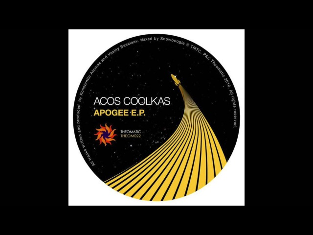 Acos CoolKAs - Cosmic Vision (THEOM022) 2016