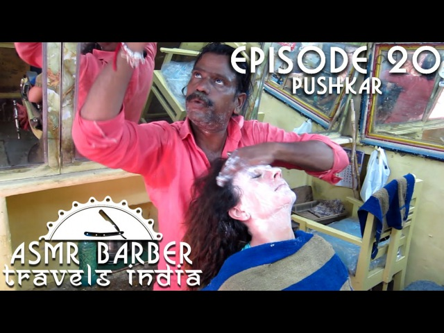 Worlds Greatest Head Massage 19 Eliana (ASMR Barber) meets Baba, the cosmic Barber