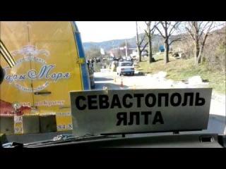 русская весна в Крыму февраль-март 2014 г.