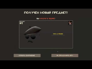 Team Fortress 2 Opening Mann Co. Stockpile Crate, Audition Reel and Bread Box