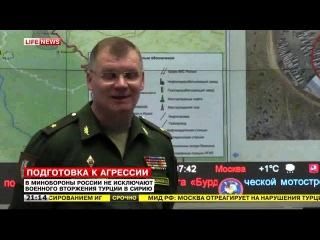 В Минобороны России не исключают военного вторжения Турции в Сирию