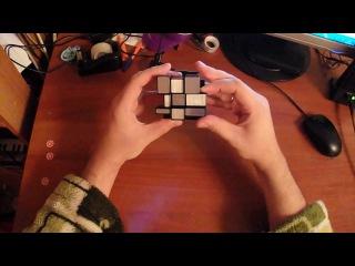 Сборка зеркального кубика Mirror Blocks. Вид от первого лица. В моем исполнении.