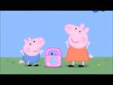 Любимая музыка свинки Пепы (18+ ненормативная лексика, музыка: Ленинград - Экспонат)
