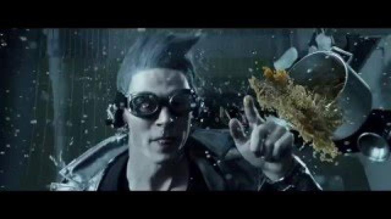 Люди икс: Дни минувшего Будущего (Ртуть вся сцена HD) (quicksilver)