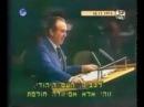 Chaim Herzog Tears Up UN Resolution 1975