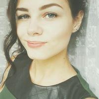 Александра Рамис