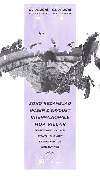 🌐Soho Rezanejad, Internazionale, Rose & Spyddet, Moa Pillar
