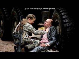 «Фото со съемок Морские дьяволы смерч» под музыку Максим Леонидов -  - Глубина (OST
