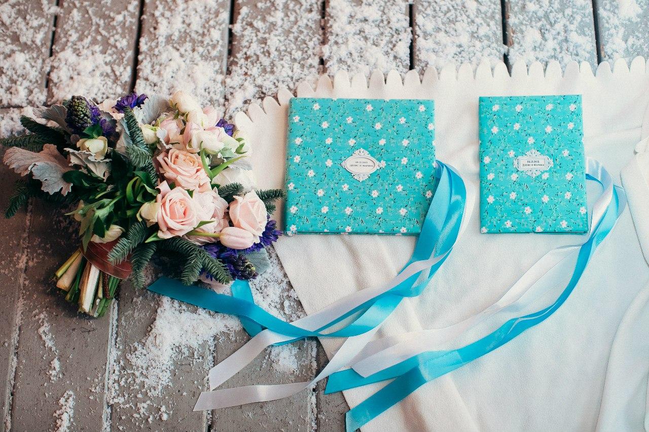 букет невесты, книга пожеланий