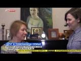 Людмила Дороднова прожила бок о бок с Аллой Пугачевой почти 30 лет