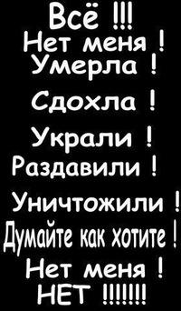 Нюся Котляренко